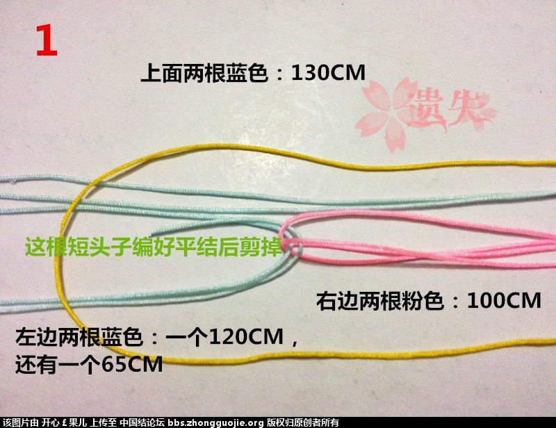中国结论坛 三色的蘑菇手链,欢迎吐槽  图文教程区 234259xes7hh7kiidojnq8
