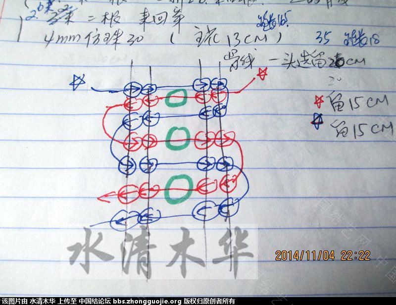 中国结论坛   图文教程区 2227269e89ia9gu4hhkr40