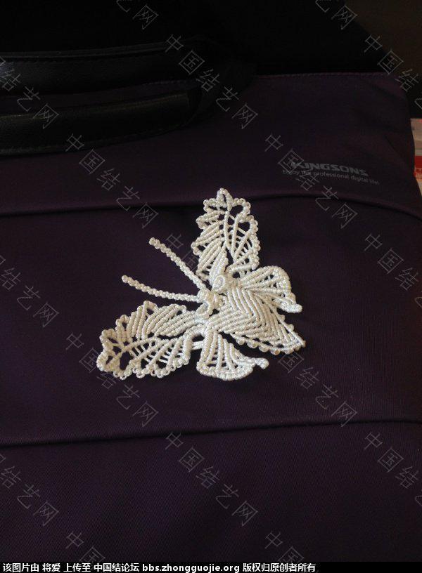 中国结论坛 我的包包装饰  立体绳结教程与交流区 152101ie7bmamab5b5ah7e
