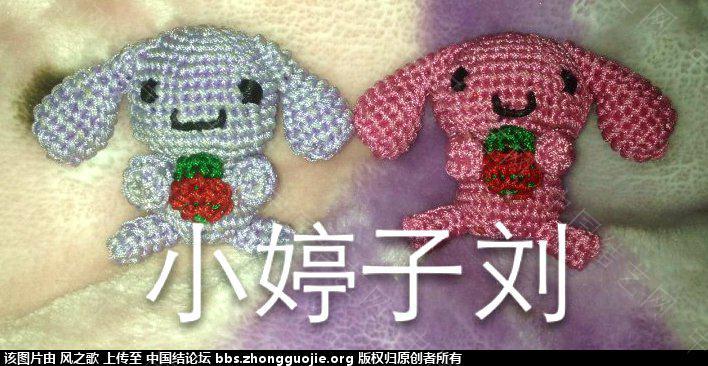 中国结论坛 【Toy Kingdom】教程篇  立体绳结教程与交流区 0949248tath2h4ahaakakf
