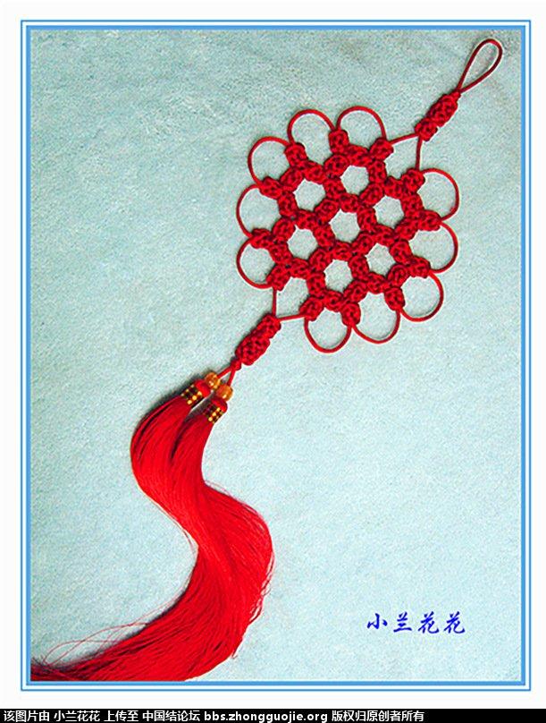 中国结论坛 小兰花花个人作品集 兰花花,作品集 作品展示 075457kkpgi7jmlm47kljj