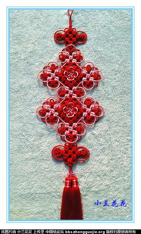 中国结论坛 小兰花花个人作品集 兰花花,作品集 作品展示 075741z3e6a7c07244zc0n