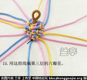 中国结论坛 六瓣花柱 包饰  兰亭结艺 172744qu3iiyqnv7au9i3y