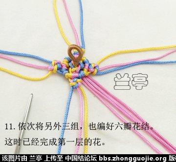 中国结论坛 六瓣花柱 包饰  兰亭结艺 172745290wc8465255axwc
