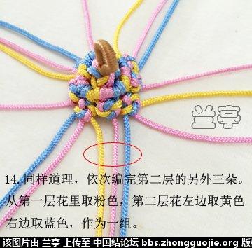 中国结论坛 六瓣花柱 包饰  兰亭结艺 172745cxa5cmbbzw6abupw