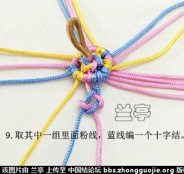 中国结论坛 六瓣花柱 包饰  兰亭结艺 172746d7gp7t3gk0jqdc70