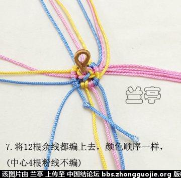 中国结论坛 六瓣花柱 包饰  兰亭结艺 172746t8thhwu9hqg9bq9l