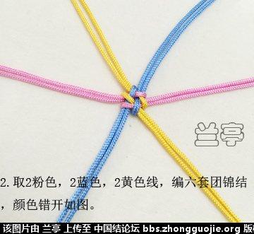 中国结论坛 六瓣花柱 包饰  兰亭结艺 172748u0j6rpeprxrn5ru0