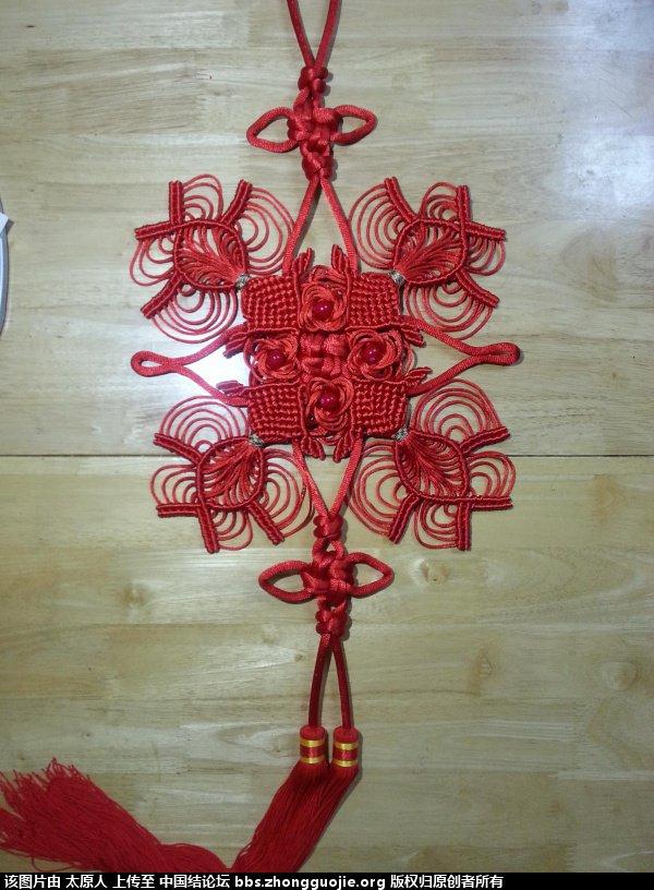 我学习冰花结的作品-编法图解-作品展示-中国结论坛