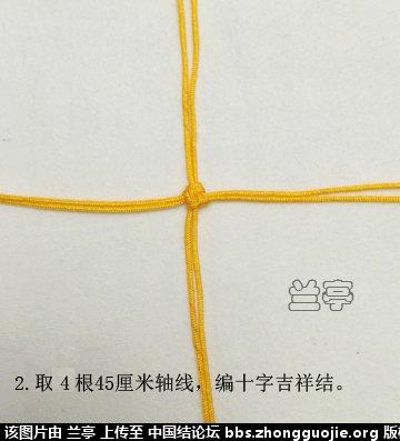 中国结论坛 小葫芦(补充图片) 图片,博客,记录 兰亭结艺 181816619lxkk371k6zix7