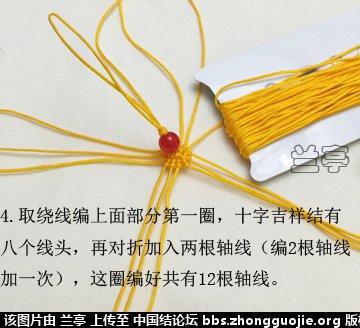中国结论坛 小葫芦(补充图片) 图片,博客,记录 兰亭结艺 181817zov9kkufui114q4q