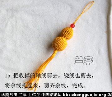 中国结论坛 小葫芦(补充图片) 图片,博客,记录 兰亭结艺 181820su9usvh2d8w22b2l