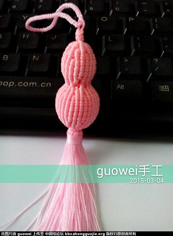 中国结论坛   兰亭结艺 120127cgiytnd6donwivp8