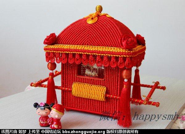 中国结论坛 如梦的作业集 如梦 作品展示 102049munc20zzkkv5v22d