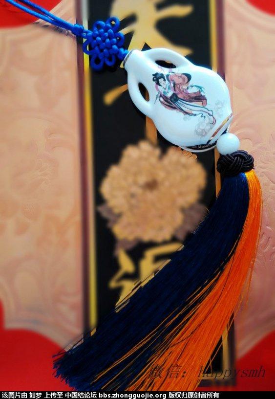 中国结论坛 如梦的作业集 如梦 作品展示 102053zq3boh3xe4cbahes