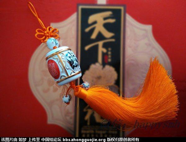 中国结论坛 如梦的作业集 如梦 作品展示 102055jyyxdxfyxuztyufm