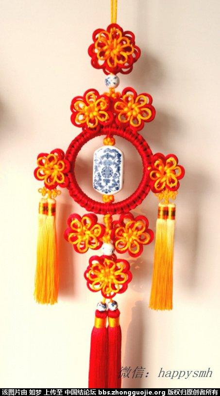 中国结论坛 如梦的作业集 如梦 作品展示 102100oodwhfk585zfb583