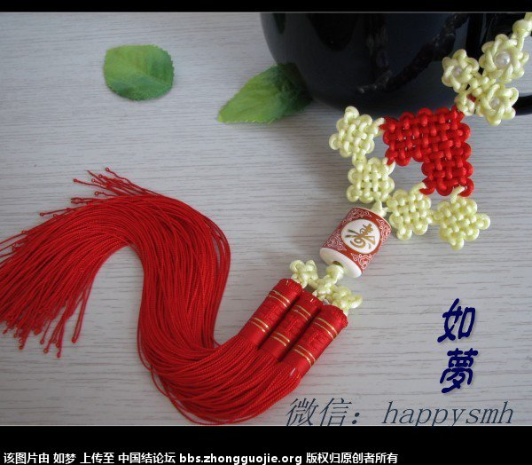 中国结论坛 如梦的作业集 如梦 作品展示 102103gthspmp6knyahoa3