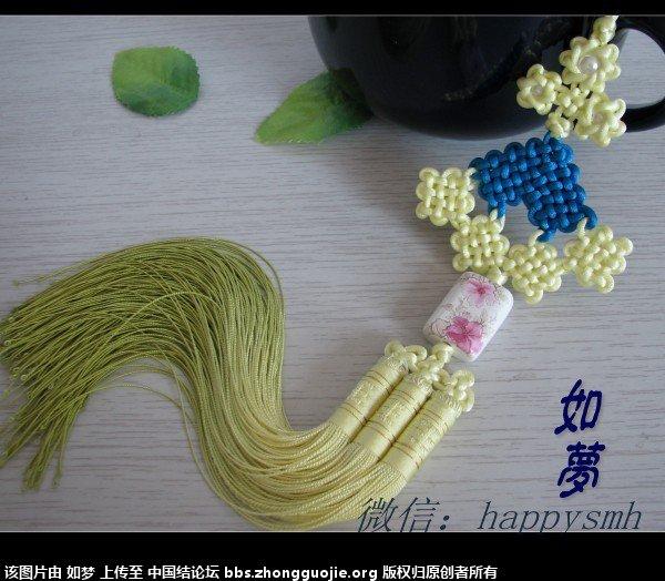 中国结论坛 如梦的作业集 如梦 作品展示 102103ku8rzczbbx9fzqr9