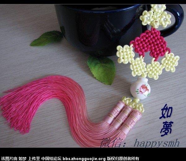 中国结论坛 如梦的作业集 如梦 作品展示 102104gxjee7zebqt51txj