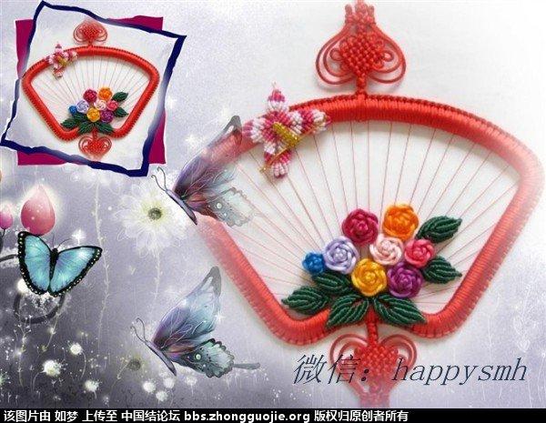 中国结论坛 如梦的作业集 如梦 作品展示 10211200kuddzdun0r8zof