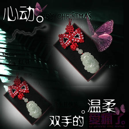 中国结论坛 如梦的作业集 如梦 作品展示 193136bdbbkggnpvqkvkvv
