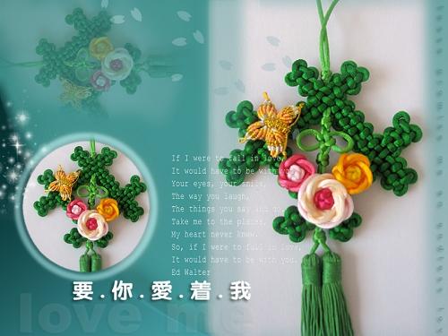中国结论坛 如梦的作业集 如梦 作品展示 193139l83t4933749m5xg9