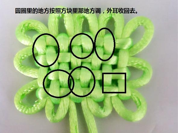 中国结论坛   中国绳结艺术分级达标审核 192819snl71nqlkk86qi55