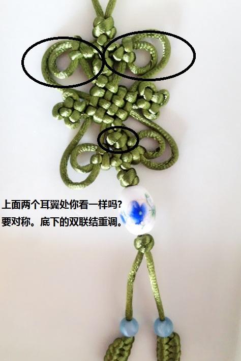 中国结论坛   中国绳结艺术分级达标审核 192820j7cspu52cslerczp