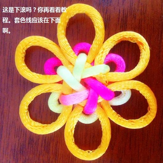 中国结论坛   中国绳结艺术分级达标审核 192821qfpytm1373l7c7va