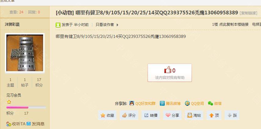中国结论坛   论坛公告 144748yczzfqozxuyl8x8f