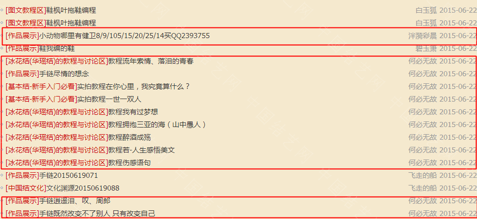 中国结论坛   论坛公告 144755r7a7mcu7227vema3