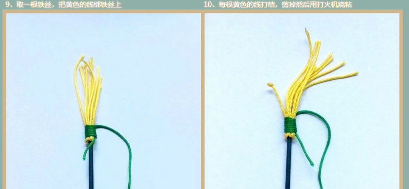 中国结论坛 在论坛里学的荷花,搜集并且自己整理了一下  立体绳结教程与交流区 164228nv6d6ndiaeamte9d