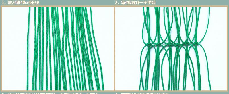 中国结论坛 在论坛里学的荷花,搜集并且自己整理了一下  立体绳结教程与交流区 164621hqqcq8rqxc4qqgcb
