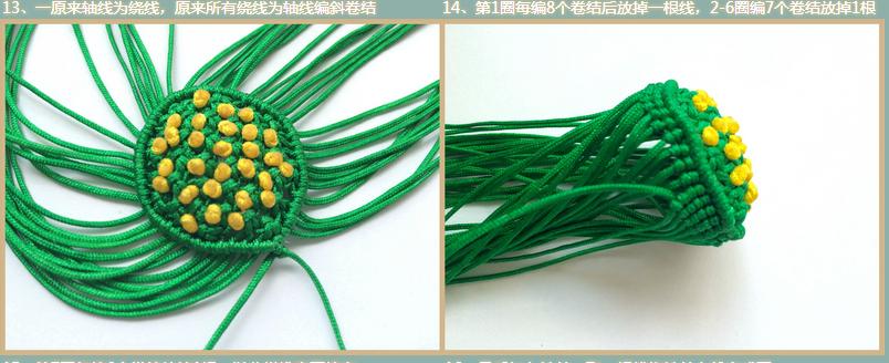 中国结论坛 在论坛里学的荷花,搜集并且自己整理了一下  立体绳结教程与交流区 164652mpowjzc3bwkpjrj3