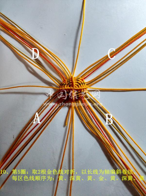 中国结论坛 八宝葫芦 葫芦 立体绳结教程与交流区 142009pb4prn44197gg2re