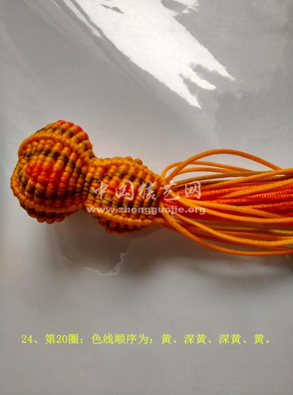 中国结论坛 八宝葫芦 葫芦 立体绳结教程与交流区 142022dnochamwqza1uboa