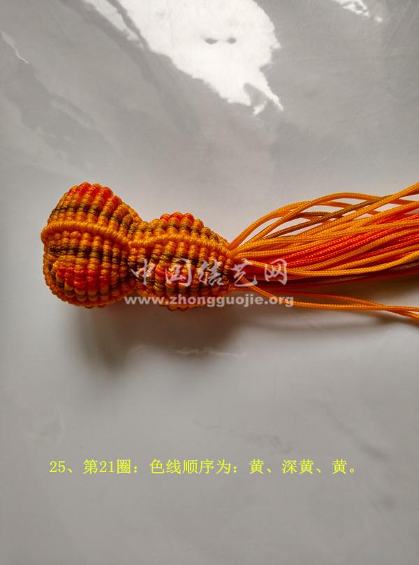 中国结论坛 八宝葫芦 葫芦 立体绳结教程与交流区 142023y4fbjmbxnlxx59fb