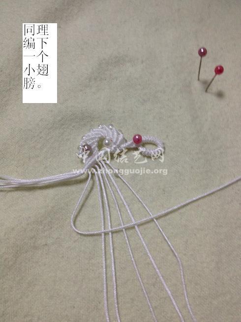 中国结论坛 天使的翅膀手链(补充文字说明) 天使 图文教程区 110547xfp892z23pbnp353