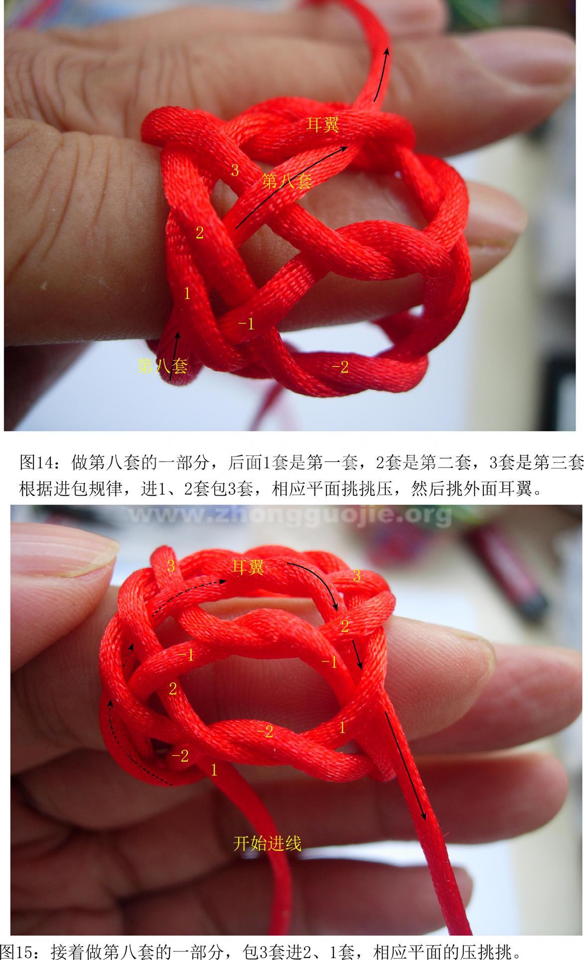中国结论坛 8套1-2星辰结徒手编结过程  丑丑徒手编结 123514lfr3ukdr1hxczgxg