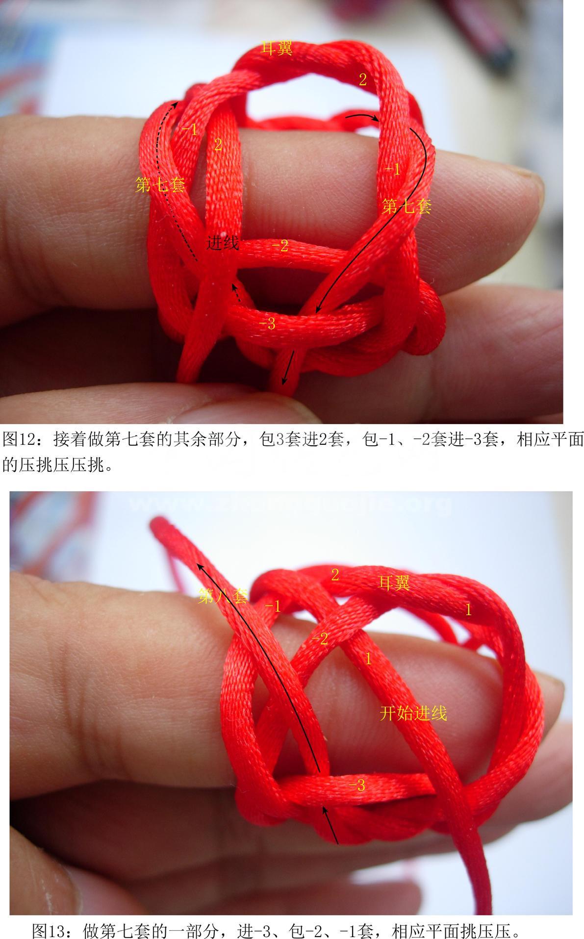 中国结论坛 8套1-2星辰结徒手编结过程  丑丑徒手编结 123514y83v5tm650sz22p6
