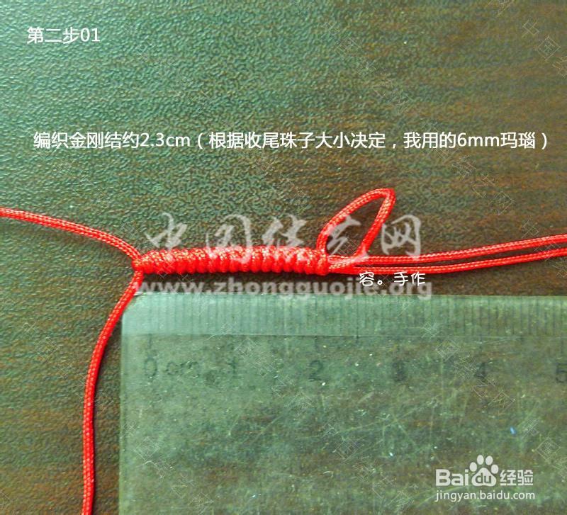 中国结论坛   图文教程区 192351s1p815moty1uopym