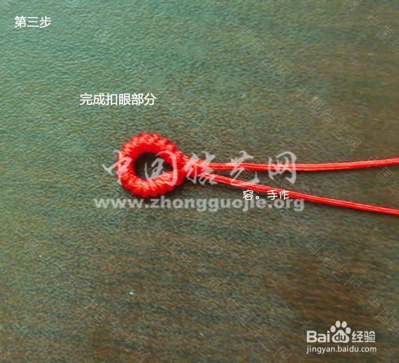 中国结论坛   图文教程区 192435yz6s06k44fs6xfx0