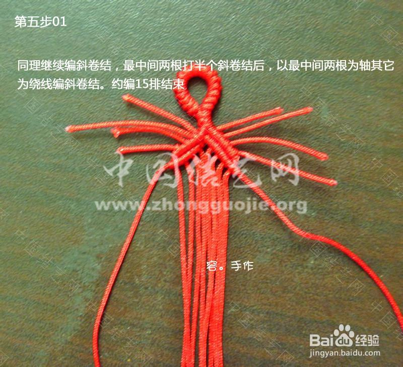 中国结论坛   图文教程区 192600du666287647nfd8j