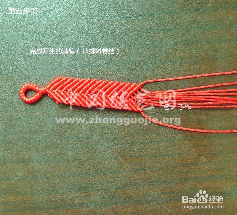中国结论坛   图文教程区 192643wsqhc1ln7nfosfzl