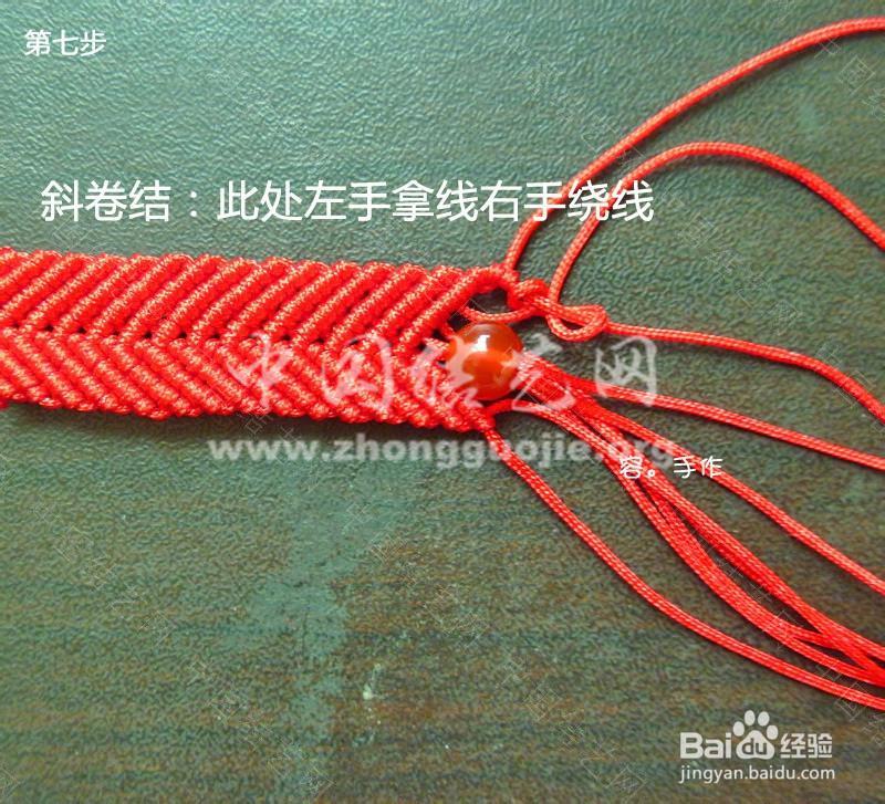 中国结论坛   图文教程区 192808lnlbt1yqjlyiixqq