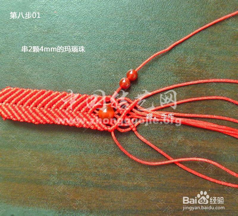 中国结论坛   图文教程区 192830cpmnzq9shs5700wh