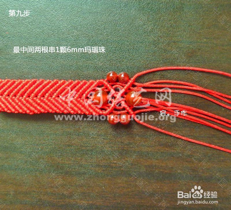 中国结论坛   图文教程区 192939hjy8s1613p5s18p5