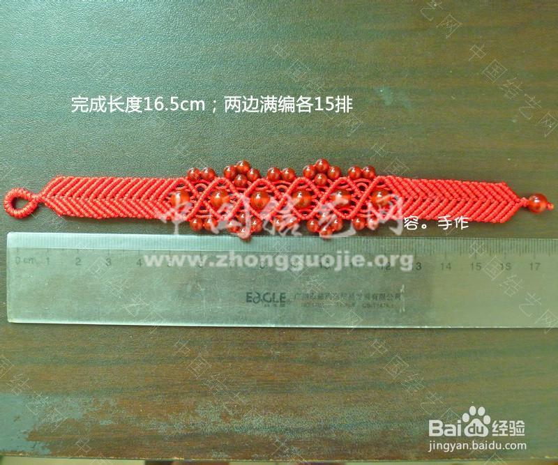 中国结论坛   图文教程区 193314s9oe309e39550le8