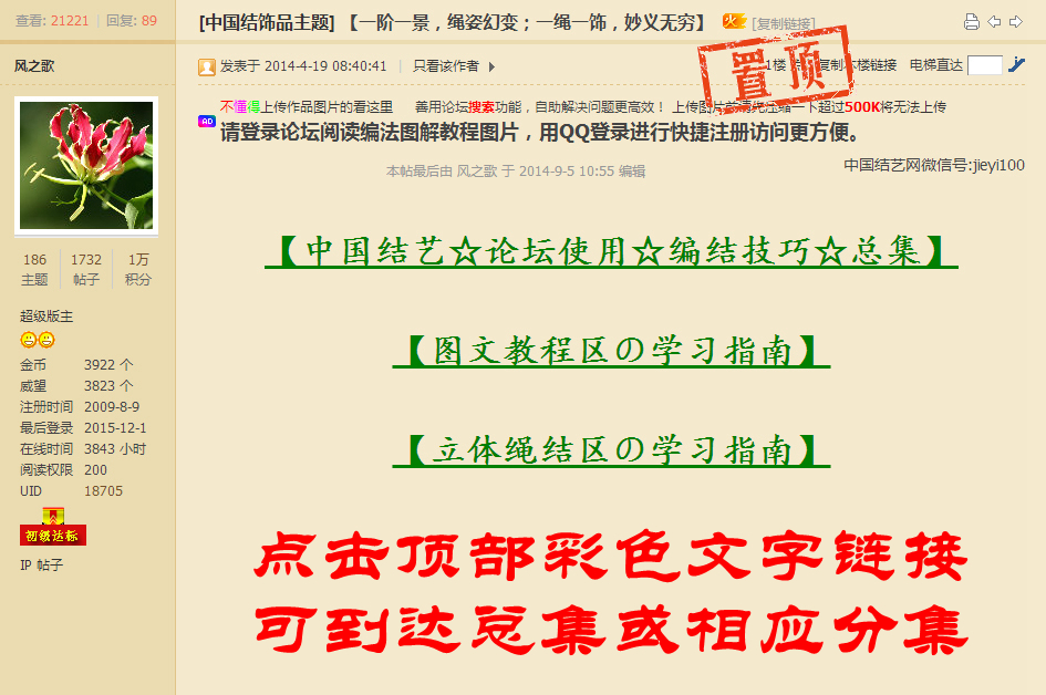 中国结论坛 【通告】图文教程区分类新规划  图文教程区 153308fa33pmvzr2337fop